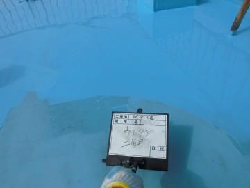 ウレタン防水二層目